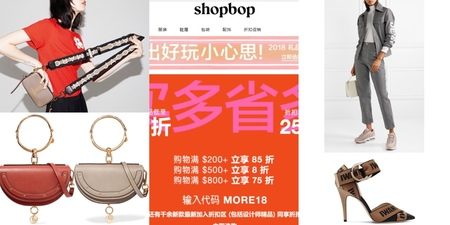 【2018黑五折扣碼總整理】SHOPBOP、NET-A-PORTER、MYTHERESA、HBX、Selfridges、MATCHESFASHION、FARFETCH、Luisaviaroma