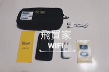 分享 ▏【日本】飛買家Travel To Buy WIFI分...