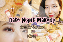 //美妝// Date Night Makeup Tutor...